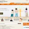 ジェイ・エス・ビー(3480)が東証2部に7月20日に上場!IPOスケジュール、幹事証券会社などのまとめ