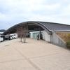 道の駅ソレーネ周南(1)地産品の流通・販売システムを構築(山口県周南市戸田)