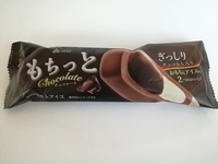 赤城乳業「もちっと」チョコレートの舌に染み込むとろけ具合がやばい。食感マニア歓喜の食感を誇る。