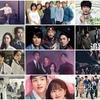 1月放送予定の韓国ドラマ(スカパー)#2週目 キャスト/あらすじ