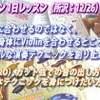 『Vn1日レッスン』(所沢:12/26) 参加表明受付中♪