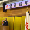 「全世代が誇れるまちに」本村市長の2020年年頭あいさつ!