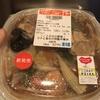 1/2日分の野菜!コクと旨みの特製中華丼