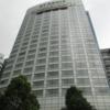 【タングリンロード】シンガポール/オーチャード