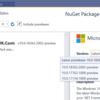 .NET のプロジェクトから WinRT API を呼ぶのが凄く簡単になってます