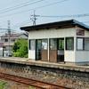 北松江線:松江イングリッシュガーデン前駅 (まつえいんぐりっしゅがーでんまえ)