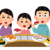 くら寿司の天丼のコストパフォーマンスに驚く