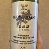 兵庫県『菖蒲渓(しょうぶだに) 生酛特別純米酒 生』龍力の本田商店と君嶋屋のPB商品。来年以降もずっと続けてほしいと思える上質な仕上がりでした。