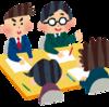 会議を短くするための新しい手法「参加者全員〇〇」が画期的だと話題に!