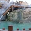 【死ぬまでに1度は入りたい温泉ベスト3】北海道から沖縄まで40の温泉に入った私の結論