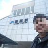 リベンジ-綾部市(京都府/綾部駅)  2013/1/3