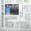JA宮崎県青年協委員長-角井智仁さん