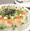 ●アボサーモンのサラダ寿司