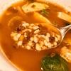 サンバルスープ