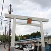 愛知県 瀬戸市 宮前地下街