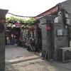 どこか懐かしい北京の隠れ家カフェ。時間が止まったような特別な空間、天堂時光