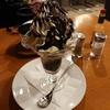 山形市 珈琲舎 チョコレートパフェをご紹介!🍨