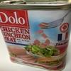 ドッグフードの風味【レビュー】『チキンランチョンミート』業務スーパー