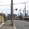 内川橋(堺市堺区)