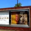 ★「ようこそ北海道へ」北海道命名150年、命名者は幕末の探検家・松浦 武四郎 ①