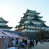 日本屈指の名城、名古屋城を観光その2@名古屋市中区本丸