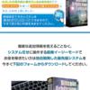 【LINE@・FB・ブログ・メルマガ】言葉のプロが教える情報の操り方