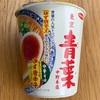 【サンヨー食品  東京 青葉 中野本店 中華そば】ゆず唐辛子のペーストがブーストアップ‼️