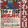 🃏87¦88¦89¦─1─中国共産党が日本に仕掛ける文化的侵略。奪わる日本の文化。2015年~No.172No.173No.174No.175No.176No.177 * ⑭