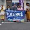 沖縄を伝えることの難しさ