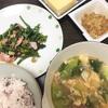 かき菜とルッコラのハム炒め