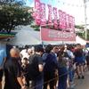 【沖縄の行事】沖縄全島エイサー祭りに行ってきた その4