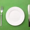 《目指せ痩せ体質》10年来の便秘が改善!腹痛なしの便秘薬&サプリメント3選