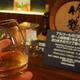 【旅行記】仙台旅行3日目!ウヰスキー蒸留所と野菜カフェへ(2017.05.15)
