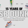 【デザイン分析】Nike SB Dunkのブランディングページ