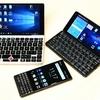 GPD Pocket, Gemini PDA, BlackBerry Key2をキーボード端末購入を検討している友人に体験してもらう。結果は?