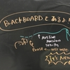 ISOT2017:UKから黒船来る?「Magic Whiteboard」を試してきました