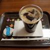 柏崎市・原信 岩上店「原信カフェ」で少しのあいだ考え事をしながらのアイスコーヒー( ̄▽ ̄)