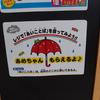 2017/6/1 フィッシュタンク・梅雨の特別企画!