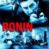 軽い映画は嫌いとお嘆きの貴兄に ◆ 「RONIN」