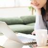 ブログを書く意味って? 『読みたいことを書けばいい。』(田中泰延)から考える