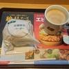 神戸牛バーガー1000円Σ(・□・;)