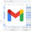 gmailのキーボードショートカット