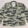 旧南ベトナムの軍服  陸軍迷彩服(タイガーストライプその2)とは?  0154  South Vietnam