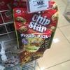 【パッケージ】チップスター×チョコレートのコラボ