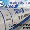 PMDG737NGX用 ANA B737-800 JA75AN Wi-Fi仕様