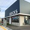 【野々市】北陸初のLEGOスクールがあるBRICKSには日本初の「Browny Coffee Roasters」も併設されてます