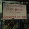 物件の探し方 In フィリピン