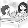 22.お風呂の怪現象