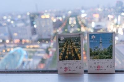 【あえて名古屋に行ってきた旅行記:2】初めて名古屋テレビ塔に登ってみた!あとオアシス21と手羽先など。