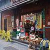【聖地巡礼】三ツ星カラーズ@東京都・アメ横商店街